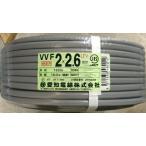 [送料無料]「在庫処分品」(愛知電線)VVFケーブル 2.6mm×2C 100m巻 灰色