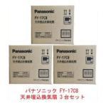 (リーダー電子)LF51 電界強度測定器 TVシグナルレベルメータ(CS・BS・地上・CATV用デジタル対応)