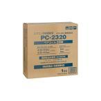 因幡電工 PC-2320 PC2320 20m巻 2分3分ペアコイル/ペアチューブ 3種対応冷媒 20m巻
