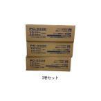 Yahoo!電材BLUEWOOD ヤフー店期間限定 ポイント5倍 因幡電工 3巻セット PC-2320 PC2320 2分3分ペアコイル/ペアチューブ 3種対応冷媒 20m巻 お買い得品