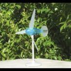 学習用小型風力発電ユニット