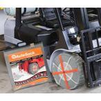 フォークリフト用オートソックAutoSock AF16(6.00x9, 6.50x10) 布製 タイヤ滑り止め