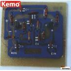 電子工作キット(アンテナアンプ30〜850MHz) B099