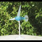 学習用小型風力発電ユニット(動作確認回路付)