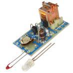 電子工作キット(12VDCリレーセンサーキット)B123