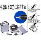 業務用超音波カッター USW-335Ti