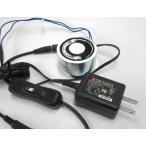 電磁石  12VDC-直径50mm-40kg