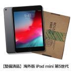 【整備済品・保証付き】iPad mini5 7.9インチ 第5世代 Wi-Fi  64GB スペースグレイ