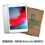 【整備済品・保証付き】iPad mini5 7.9インチ 第5世代 Wi-Fi  64GB シルバー