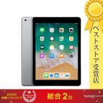 iPad (第6世代)9.7インチ Wi-Fiモデル 32GB MR7F2J/A