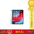 アップル iPadPro12.9 第3世代 Wi-Fi 512GB Silver