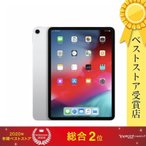 アップル iPadPro11 Wi-Fi 256GB Silver