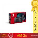新モデル ニンテンドー Nintendo Switch (Joy-Con(L)/ (R) グレー)   ゲーム機本体 量販店印付き場合あり 新品[父の日 ギフト プレゼント]