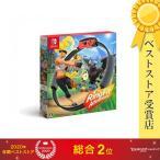 任天堂 Nintendo Switch リングフィット アドベンチャー HAC-R-AL3PA 新品