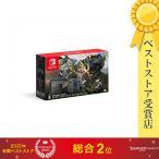 任天堂 Nintendo Switch モンスターハンターライズ スペシャルエディション  印付きの場合あり 新品