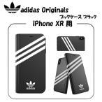 【メール便発送】【新品・未開封】adidas Originals SAMBA Booklet case for iPhone XR black/white(RS8C032K)