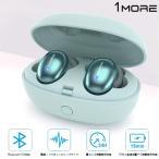 【ギフト】オシャレ完全ワイヤレスイヤホン1MORE Stylish True Wireless in-Ear Headphones カナル型イヤホン グリーン iPhone android対応 並行輸入品