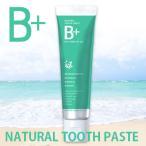 ホワイトニング歯磨き B ビープラス