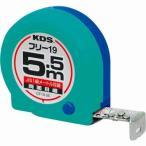 ムラテックKDS 4954183148003 ムラテックKDS 両面コンパクトフリー CF19-55BP