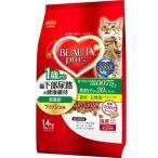 日本ペットフード 4902112043240 ビューティープロ キャット 猫下部尿路の健康維持 低脂肪 1歳から 1.4kg
