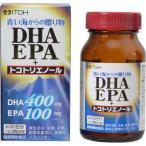 井藤漢方製薬 E357021H DHAEPA+トコトリエノール 90粒