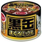 アイシア E384391H 黒缶 まぐろミックス ささみ入り まぐろとかつお 160g
