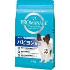 マースジャパンリミテッド 4902397837183 プロマネージ パピヨン専用 成犬用 1.7kg