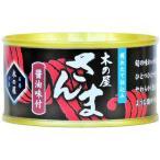 木の屋石巻水産 E411589H さんま 醤油味付け 170g