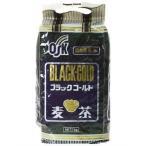 小谷穀粉 X335220H OSK ブラックゴールド麦茶 1kg