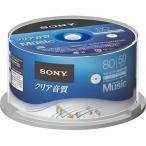 【納期目安:3週間】ソニー 50CRM80HPWP 音楽用CD-R 80分 50枚パック