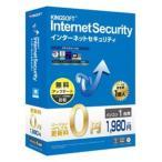 【納期目安:約10営業日】ソフトバンク 4571250448660 キングソフト KINGSOFT Internet Security(1台用) KIS-PC01 KGセキュリティ...