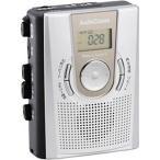オーム電機 CAS-R384Z メモリーカセットレコーダー(※ラジオ機能は付いていません) (CASR384Z)