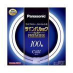 ツインパルックプレミア 100形 クール色 FHD100ECWL