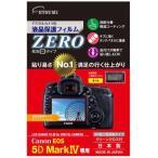 エツミ E-7350 デジタルカメラ用液晶保護フィルムZERO Canon EOS 5D Mark IV 専用 (E7350)