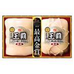丸大食品 MO-50 【お歳暮ギフト】 「王覇」シリーズ 厳選ハムギフト (MO50)