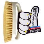 アイガーツール 4986449901305 アイガー業務用手洗いブラシ ENB140