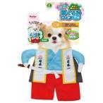 【納期目安:1週間】ペティオ E508277H ペティオ 犬用変身着ぐるみウェア 桃太郎 S