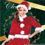 ds-684785 【クリスマスコスプレ 衣装】ベイシックサンタ レッド 4571142469216 (ds684785)