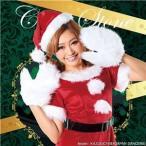 ds-684805 【クリスマスコスプレ 衣装】キャンディサンタ 4571142469230 (ds684805)