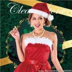 ds-684856 【クリスマスコスプレ 衣装】パーティーサンタ レッド 4571142469193 (ds684856)