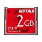 ds-834182 コンパクトフラッシュ ハイコストパフォーマンスモデル 2GB (ds834182)