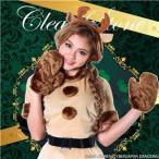 ds-913700 【クリスマスコスプレ 衣装】キャンディートナカイ Ladies (ds913700)