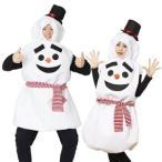 ds-913722 【クリスマスコスプレ 衣装】だんごスノーマン (ds913722)