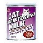 ds-1005410 森乳サンワールド キャットメンテナンスミルク 280g 【ペット用品】 (ds1005410)