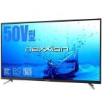 ショッピング液晶テレビ ネクシオン FT-C5015B 50V型 BS/110度CS/地上波デジタルフルハイビジョン液晶テレビ (FTC5015B)