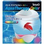 ds-1280172 スペクトラム ブランズ ジャパン テトラ アクアセラピー カラー【ペット用品】 (ds1280172)