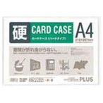 ds-1465908 (まとめ)プラス カードケース ハード PC-204C A4【×20セット】 (ds1465908)