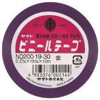 ds-1534133 (業務用セット) ヤマト ビニールテープ 幅19mm×長10m NO200-19-30 紫 1巻入 【×30セット】 (ds1534133)