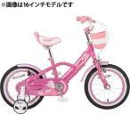 Yahoo!家電のでん太郎【納期目安:11/末入荷予定】ROYALBABY OTM-35995 MERMAID 18 pink (海外仕様) (OTM35995)