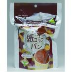 ds-1632351 5年保存 非常食/保存食 【紙コップパン チョコレート 1ケース 30個入】 日本製 コンパクト収納 賞味期限通知サービス付き (ds1632351)
